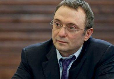Επίσημη έρευνα σε βάρος του Ρώσου δισεκατομμυριούχου επιχειρηματία και πολιτικού Κερίμοφ για ξέπλυμα χρήματος