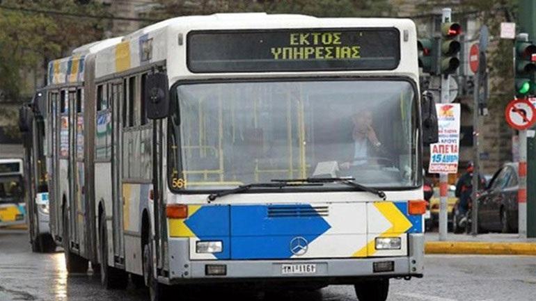Στάση εργασίας σήμερα στα λεωφορεία