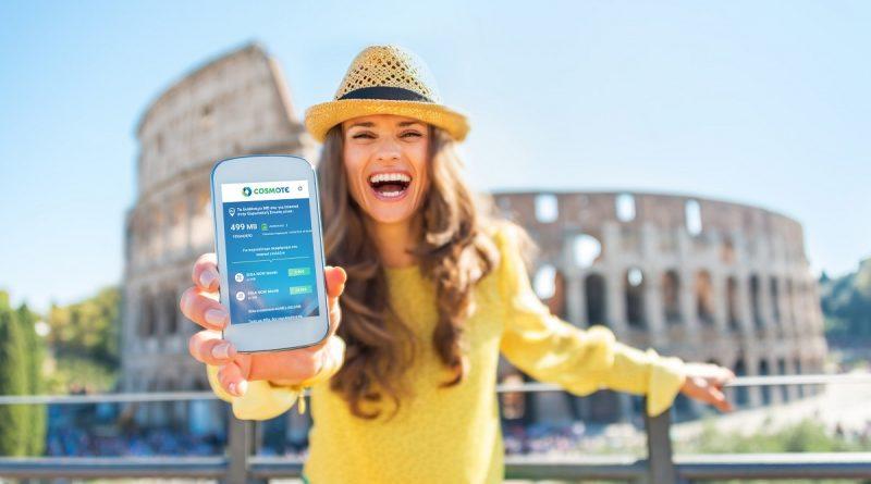 Cosmote: Έως 80% περισσότερα data στα νέα προγράμματα κινητής τηλεφωνίας