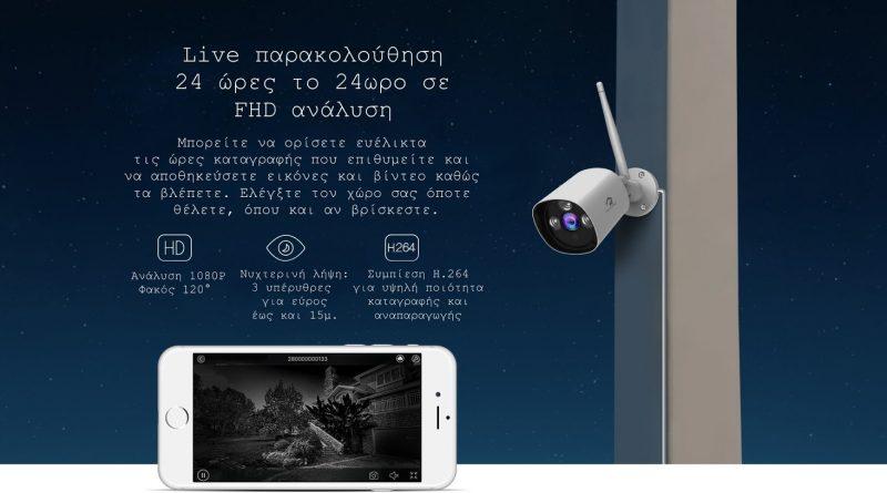 Αυτή είναι αδιάβροχη κάμερα ασφαλείας της Cleverdog