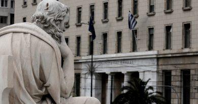 Ποιες είναι οι επόμενες μεγάλες προκλήσεις των ελληνικών τραπεζών