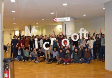 Ολοκληρώθηκε με επιτυχία το πρώτο Hackathon του ΑΠΘ