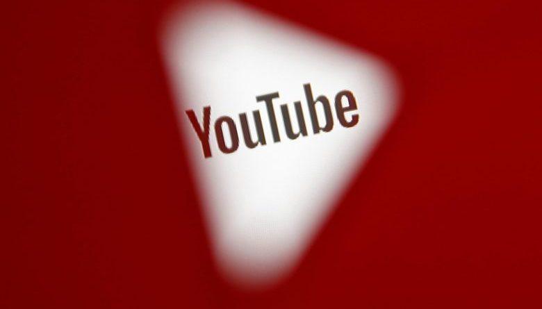 Μέτρα ηλικιακών περιορισμών σε YouTube