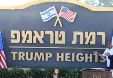 Ο Νετανιάχου εγκαινίασε τα «Υψίπεδα Τραμπ» στο Γκολάν