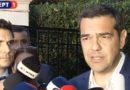 Αυστηρό μήνυμα Τσίπρα στην Άγκυρα: Κυρώσεις στην Τουρκία αν έκανε γεωτρήσεις