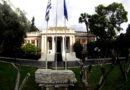 Η απάντηση της κυβέρνησης για τον αποκλεισμό της Σαμοθράκης