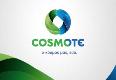 H COSMOTE διπλασιάζει τα δεδομένα στα πακέτα κινητής