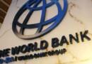 Η Παγκόσμια Τράπεζα ανέστειλε κάθε εκταμίευση βοήθειας