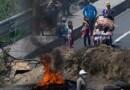 Δεύτερη ημέρα κινητοποιήσεων και αποκλεισμών δρόμων στον Ισημερινό