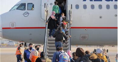 Αναχώρηση 43 αναγνωρισμένων προσφύγων με προορισμό την Πορτογαλία